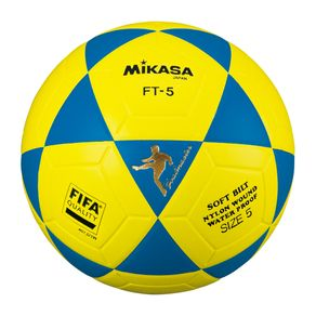 Deporte-Balones_FT-5BY_Amarillo_1.jpg